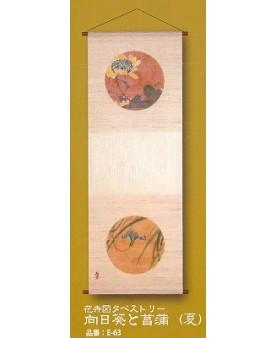 Kakejiku in Lino - Tapestry...