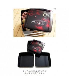 Jubako Bento Box