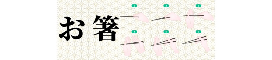 Bacchette tradizionali Giapponesi per la tavola - Takumiya.it
