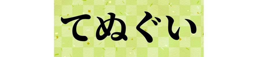 Tenugui Teli in Cotone 100% Tradizionali Giapponesi - Takumiya.it