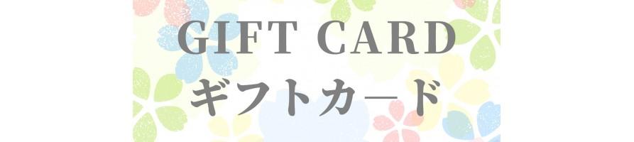 Gift Card - Takumiya.it